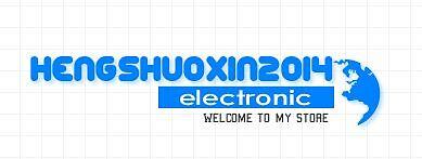 hengshuoxin2014