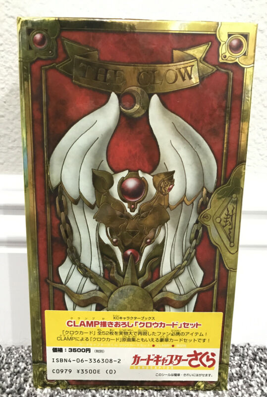 CARD CAPTOR SAKURA THE CLOW CARD FIRST EDITION 1999 Genuine NEW RARE