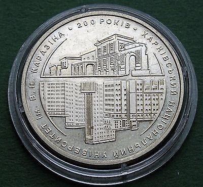 2017 #26 Ukraine Coin 2 UAH Alexander Archipenko painter graphic artist