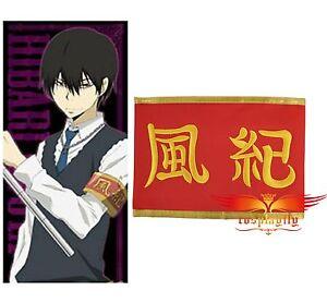 Katekyo-Hitman-Reborn-Hibari-Cosplay-Fuki-Arm-Band-M0080