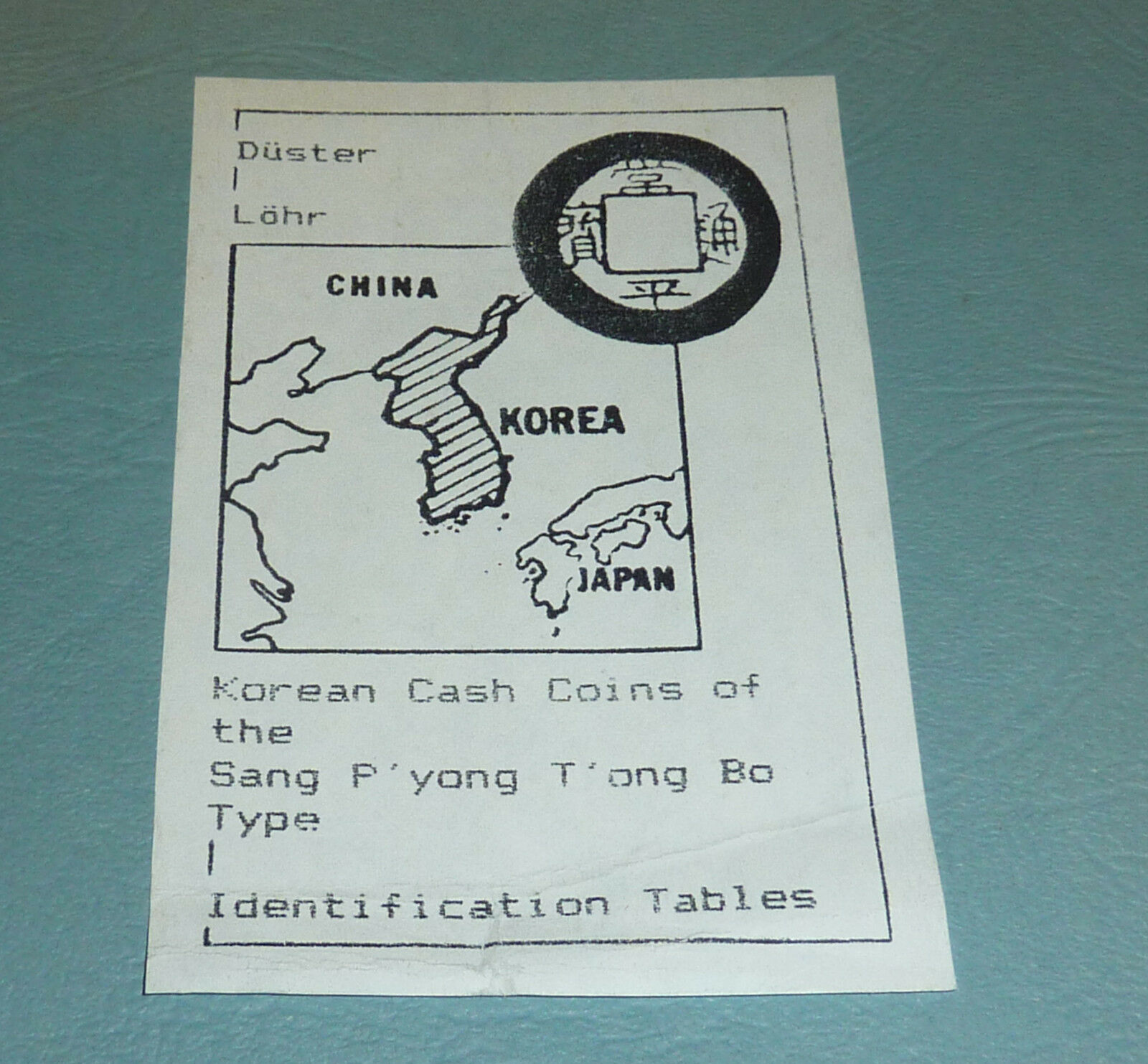 Korean Cash Coins Katalog / Handbuch Cash Münzen Korea