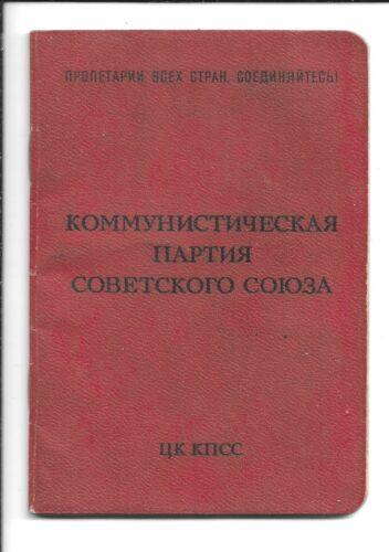 USSR/RUSSIA COLD WAR ERA COMMUNIST PARTY MEMBERSHIP I.D. BOOK (CNS 2285)