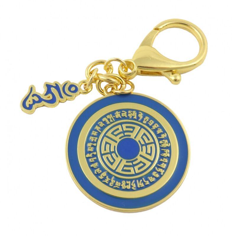 Feng Shui HUM Dakini Wealth Protection Amulet Keychain