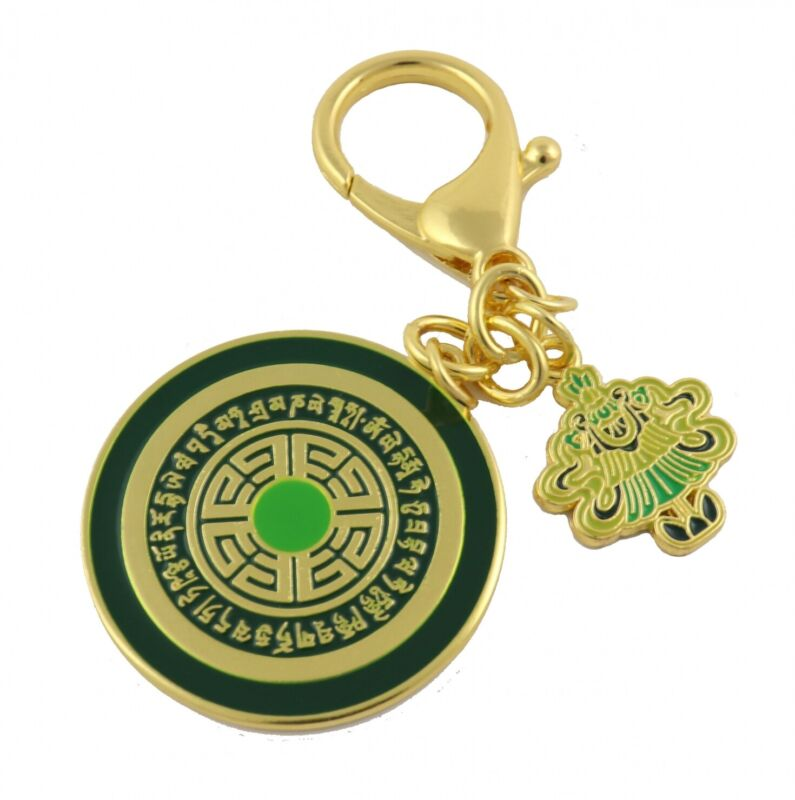 Feng Shui Victory Banner Success Amulet Keychain