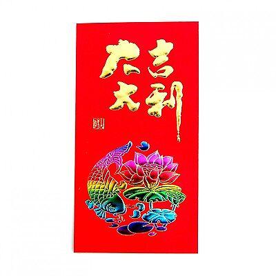 Red Envelopes Chinese New Year (6PCS Big Chinese New Year Money Envelopes Hong Bao Red Packet W/ Rainbow Fish)