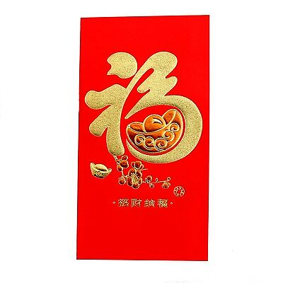 6 Stk Groß Chinesisches Neujahr Geld Umschläge Hong Bao Rot Paket W / Glücks Fu (Chinesische Rote Pakete)