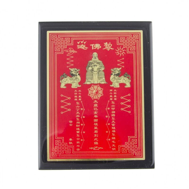 Feng Shui Tai Sui Plaque 2021
