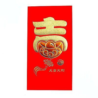 6 Stk Groß Chinesisches Neujahr Geld Umschläge Hongbao Rot Paket W/ (Chinesische Rote Pakete)