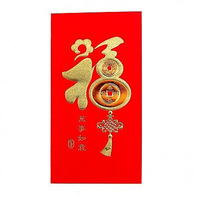 6PCS Big Chinese New Year Money Envelopes HongBao Red Packet W/ Fortune Fu Charm - Red Envelopes Chinese New Year