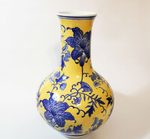 Chinese Yellow and Blue Ground Bottle Vase, Vintage
