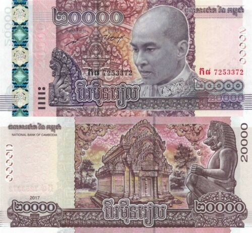 Cambodia 20000 Riels (2017) - King Sihamoni Birthday Commemorative Note/p70 UNC