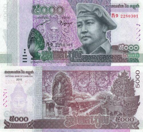 Cambodia 5000 Riels (2015) - King/Bridge/p68 UNC