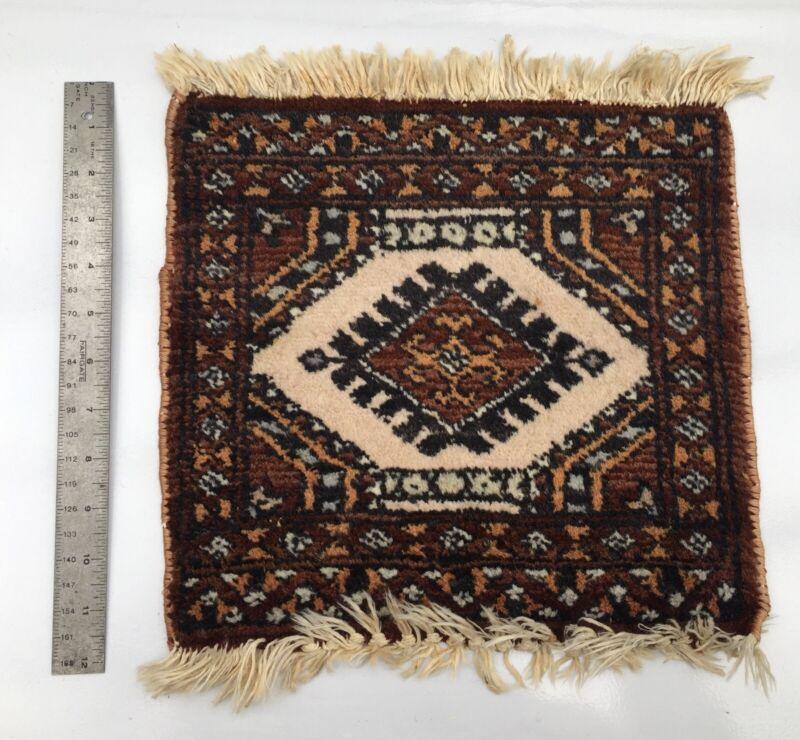Vintage Hand Woven Persian Wool Dollhouse Rug Carpet Salesman Sample Miniature