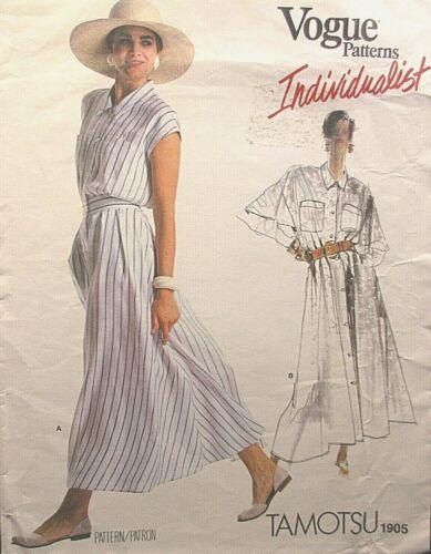 Vogue Individualist Pattern 1905 Tamotsu Size-8-10-12