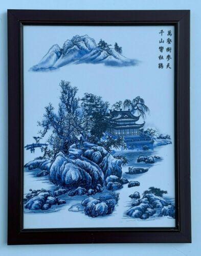 LARGE ASIAN ART TILE PAINTING MIXED MEDIA SERIGRAPH BLUE & WHITE RIVER LANDSCAPE