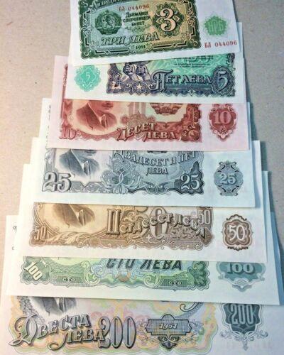 Bulgaria 1951 P-81-87 UNC Set of 7 notes: (3, 5,10, 25, 50,100, 200 Leva) 🔥🔥🔥