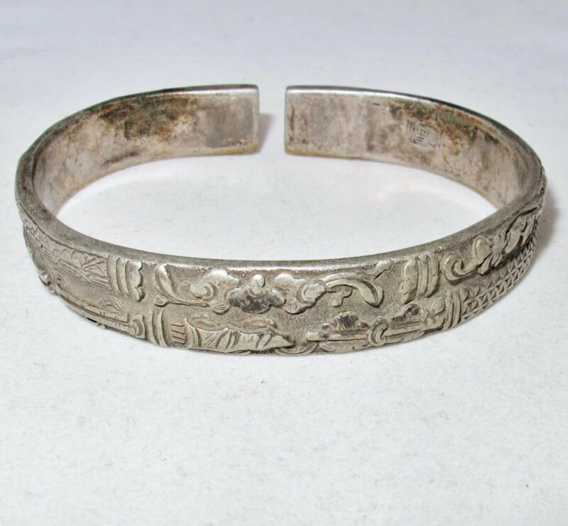 "Antique Chinese Sterling ? Silver Split Bangle Bracelet  (55.3 grams, 7.25"")"