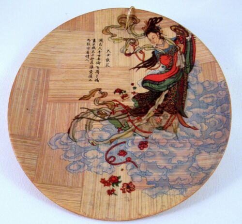 Bamboo Plate Reublic of China Specialist Plate Scattered Flowers Taiwan