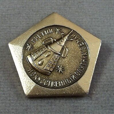 Russian / Soviet Space Program Pin / Third Sputnik