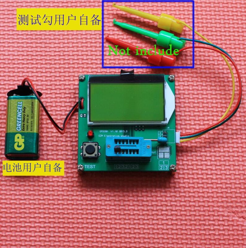 Digital Combo Component Tester Transistor Diode Inductor LCR Capacitor ESR Meter