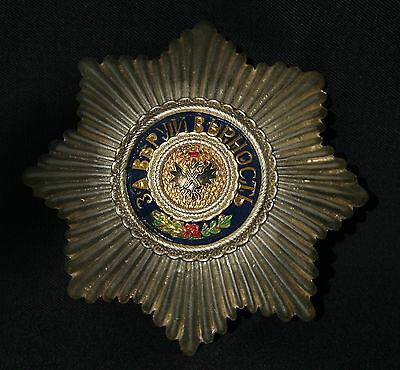 Wappen Tschako Russland Zarenreich Kürassier Regiment Offizier Shako sca RSP109