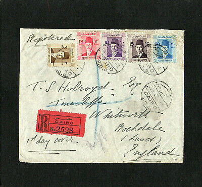 EGYPT - مصر - 1937 - KING FAROUK - CORONATION - REGISTERED FIRST DAY COVER