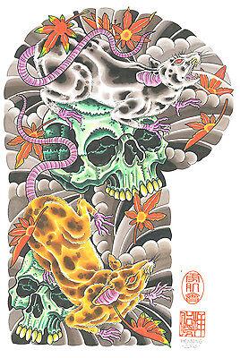 JAPANESE TATTOO FLASH ON DVD CD 1,100 SHEETS BODY & SLEEVE DESIGNS PREMIUM ART