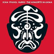 Jean Michel Jarre The Concerts in China