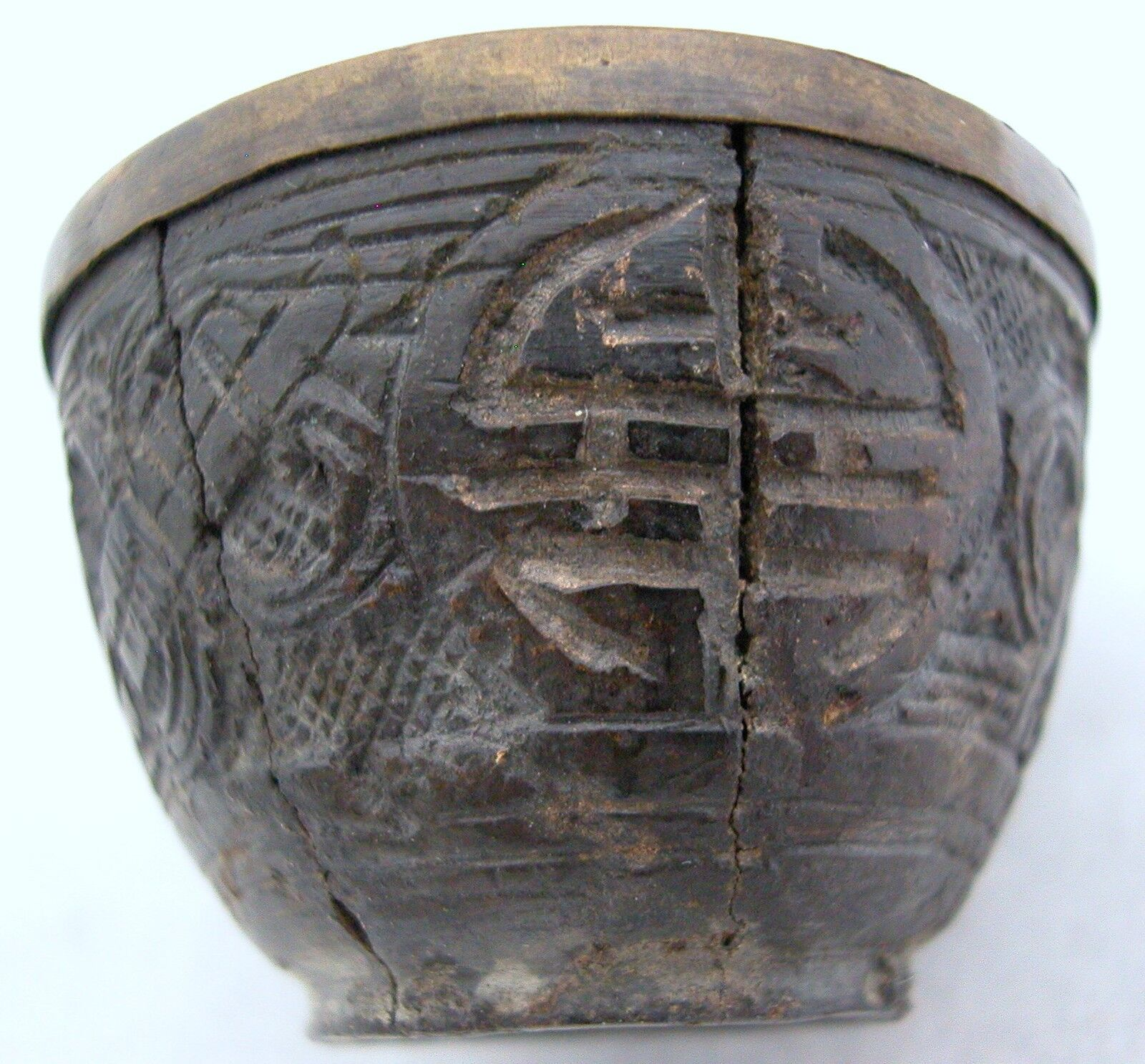 Rare antique chinese carved coconut shell gong fu tea