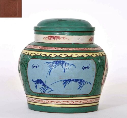 Old Chinese Enamel Yixing ZISHA Cover Vase Tea Caddy Double Happiness Marked