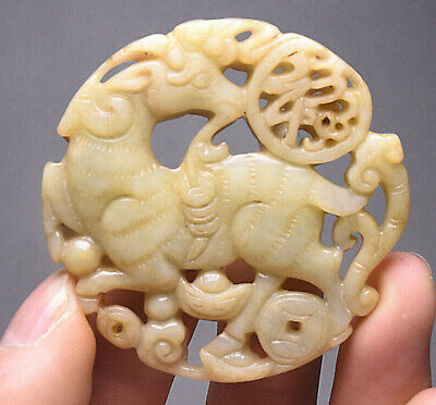 6CM Chinese Natural Old Hetian Jade Carving Animal Sheep Goat Amulet Pendant