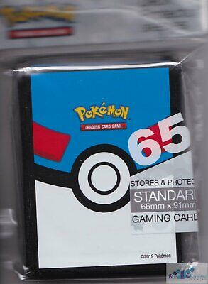 Great Ball Trainer Item POKEMON TCG ULTRA PRO DECK PROTECTOR CARD SLEEVES