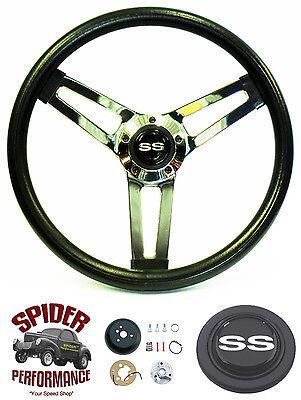 1969-1987 EL Camino steering wheel SS Horn Button 14 1/2