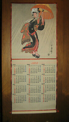 Vintage Japanese Woven Scroll Wall Art Calendar 1963 - 11.5 x 28 inches - EUC