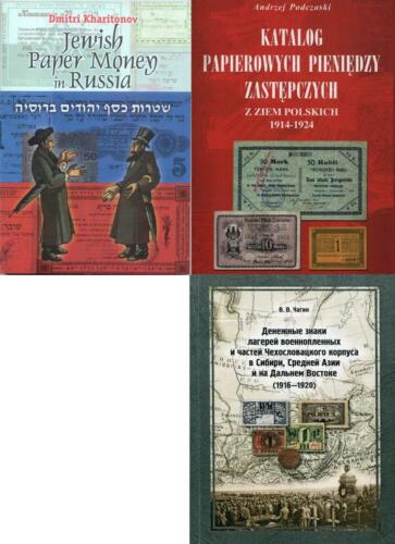 Jewish Poland Czech Slovakia Notgeld catalog in P.D.F -Price Is For all 3