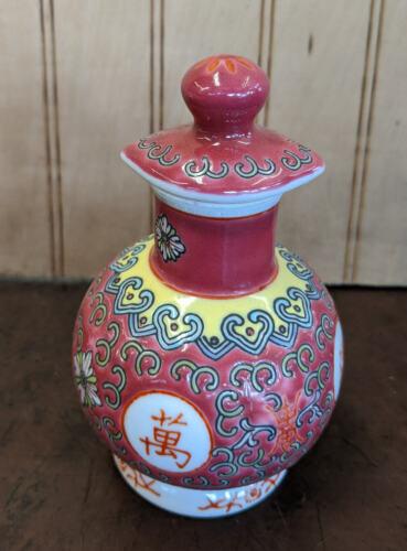 Red Mun Sau Chinese Porcelain Soy Sauce Bottle Jar Vase