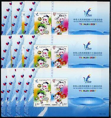 10x China PRC 2017-20 Block 13. Sportspiele in Tianjin Sports Postfrisch MNH
