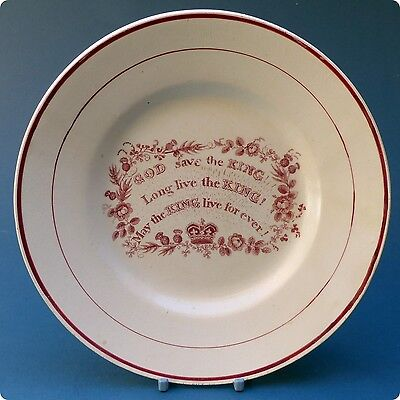 c1821 King George IV Plate
