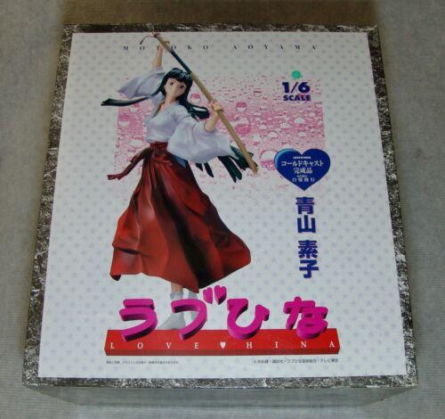 "NEW Epoch LTD ""ONLY 600"" Produced Love Hina ""Motoko Aoyama"" Scale 1/6 USA SELLER"