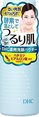 DHC Enzyme Face Wash Medicinal Cleansing Powder SS 50g Hyaluronic acid japan