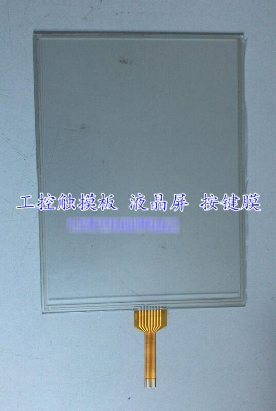 1pcs new AMT10463 Touch Screen Glass Panel