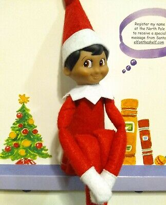 Elf On The Shelf Doll * Brown Hair and Eyes * DOLL ONLY