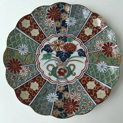 Vtg Japanese Imari Plate Dish Arita Fine China Scalloped Flowers Floral Red Blue