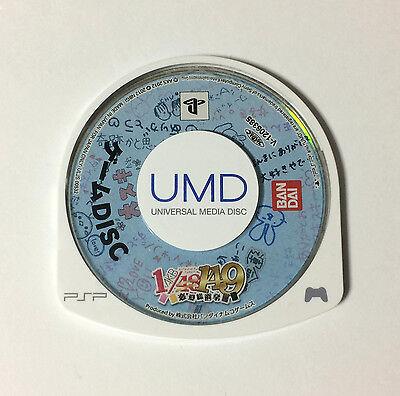 USED PSP Game Disc Only AKB 1/149 Renai Sousenkyo JAPAN PlayStation Portable