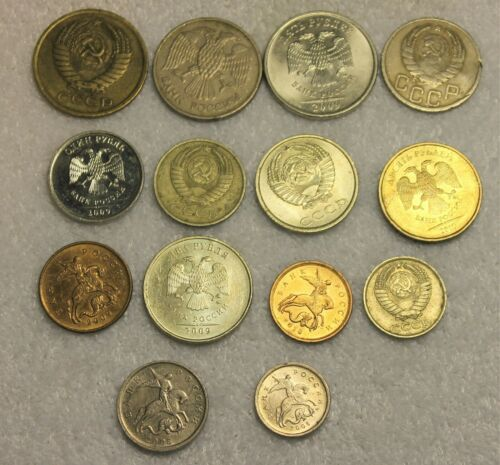 set of 14 different coins from Russia