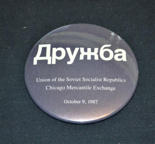 Chicago Mercantile Exchange (CME)  Union of the Soviet Socialist Republics badge