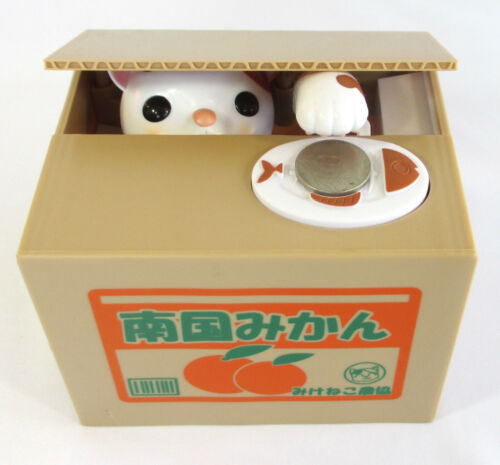 Electronic CAT STEALING COIN PIGGY BANK Automated Japan Import Makes Noise Shine