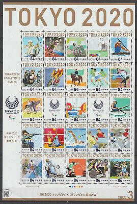 Japan - 2021 - Tokyo Olympics & Paralympics - Souvernir Sheet 3 - MNH