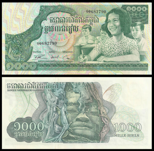 CAMBODIA 1000 RIELS ND 1973-75 P 17 UNC LARGE BANKNOTES