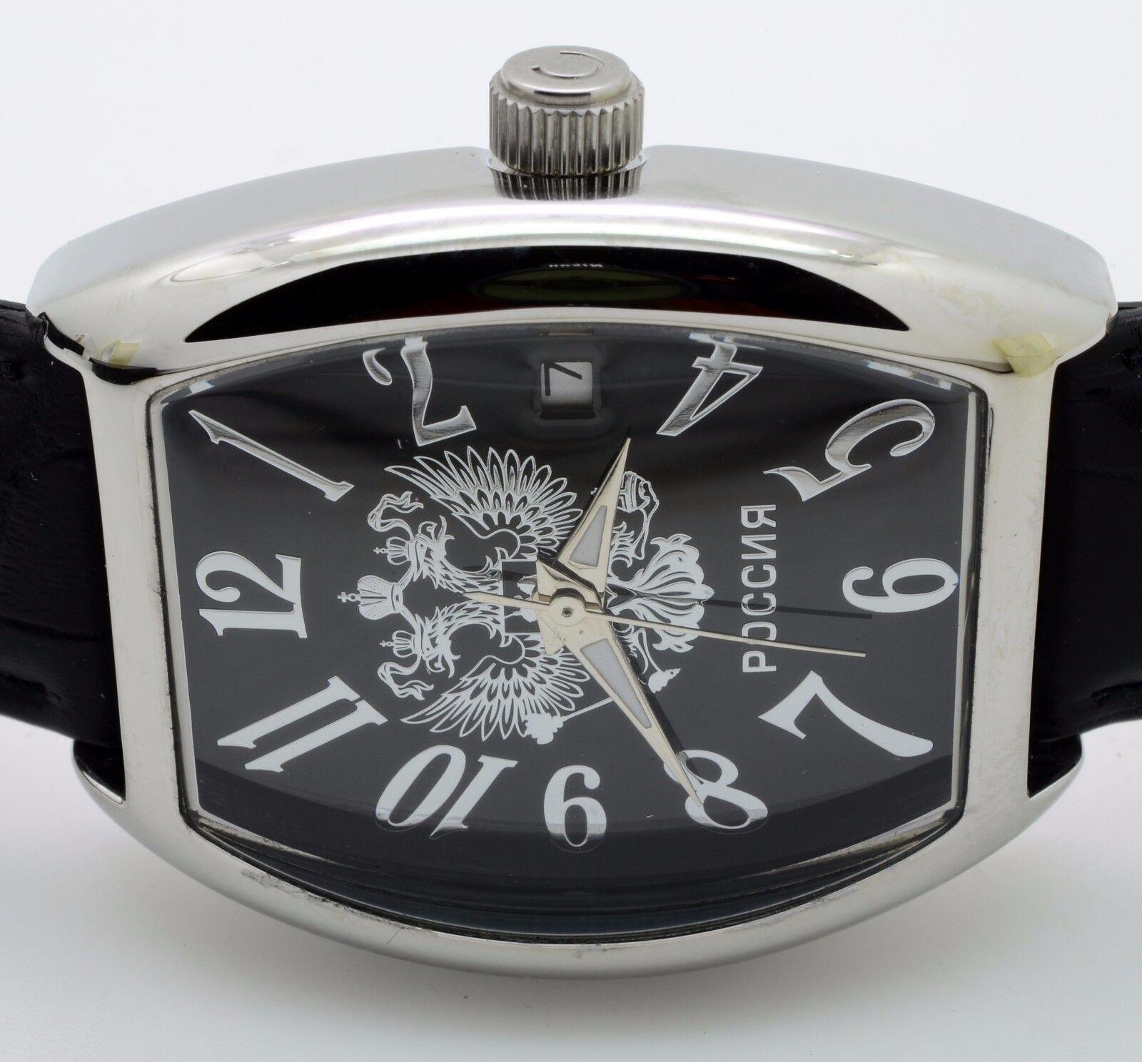 Часы украине продать часы сутки комнату сдам